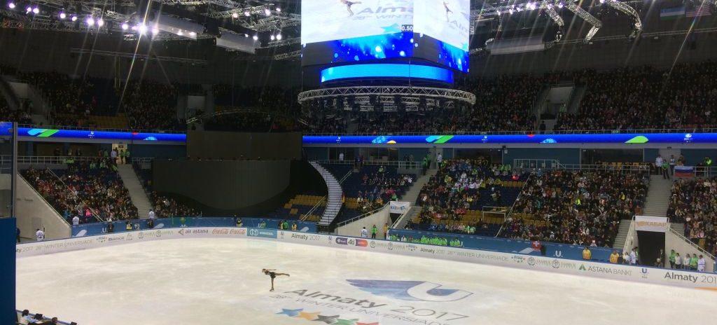 Almaty 2017 winter Universiade