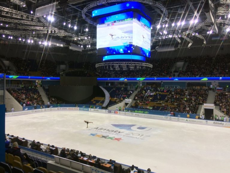 Almaty 2017 winter Universiade