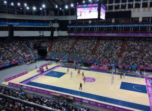 Taipei 2017 Universiade