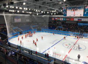 Krasnoyarsk Winter Universiade 2019