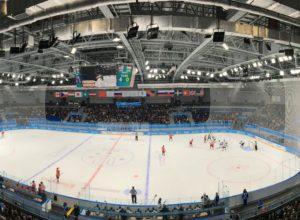 Krasnoyarsk Winter Universaide 2019